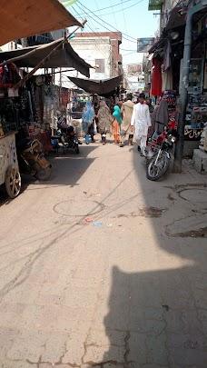 Khiali Shah Pur Bazar