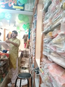 Anaya Baby Garments And Boutique chiniot