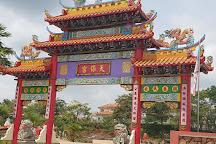 Tian Pao Kong Chinese Temple, Yong Peng, Malaysia