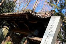 Senryuji Temple, Komae, Japan