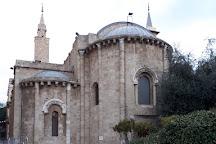 Al-Omari Mosque, Beirut, Lebanon
