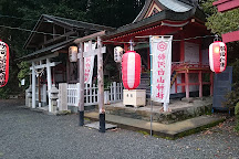 Kokawa Ubusuna Shrine, Kinokawa, Japan