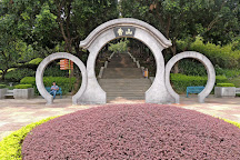 Sun Wen Memorial Park, Zhongshan, China