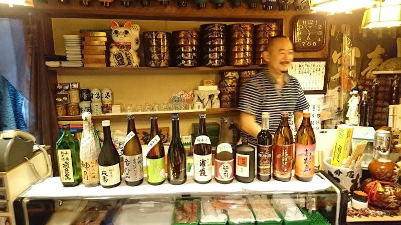宝寿司分店