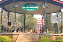 Cubbon Park, Bengaluru, India