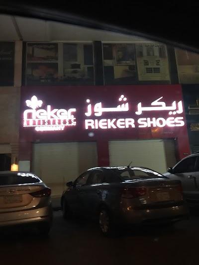 854e4c33b Rieker Shoes, Riyadh, Saudi Arabia | Phone: +966 9200 10081