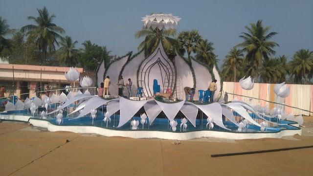 Khandava