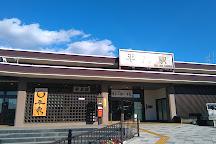 Azumino Chihiro Art Museum, Matsukawa-mura, Japan