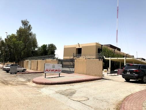 مستشفى القوات المسلحة بحي الاسكان Riyadh Opening Times As Samh Ibn Malik Contacts