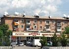 Мағозаи №5 на фото Душанбе