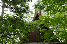 Yagasaki Park, Karuizawa-machi, Japan