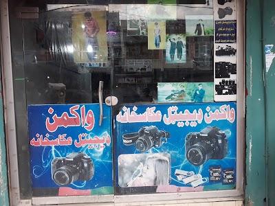 Wakman Digital photo Studio