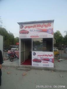 Khyber 2d Car Service