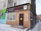 Моника, улица Кутузова на фото Красноярска
