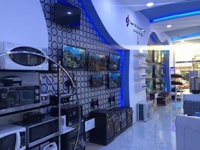 Nekbakht Business Center