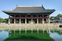 National Palace Museum of Korea, Seoul, South Korea