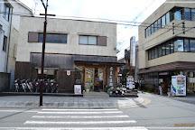 Naramachi Koshino Ie, Nara, Japan