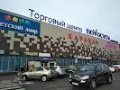 Новосити, улица Подгорбунского, дом 62 на фото Читы