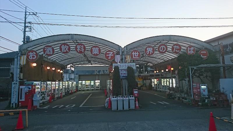 かみやショッピングセンター