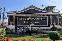 Temple of the Royal Restoration (Wat Ratchaburana), Ayutthaya, Thailand