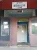 Автовокзал Зарайск на фото Зарайска