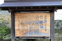 Saihonji Temple, Oda, Japan