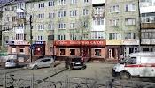 Рубин на фото Первоуральска