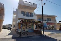 Mojo Bar, Analipsi, Greece