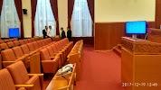 Горячая линия главы республики Дагестан на фото Махачкалы