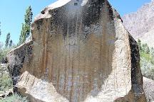 Manthal Buddha Rock, Skardu, Pakistan