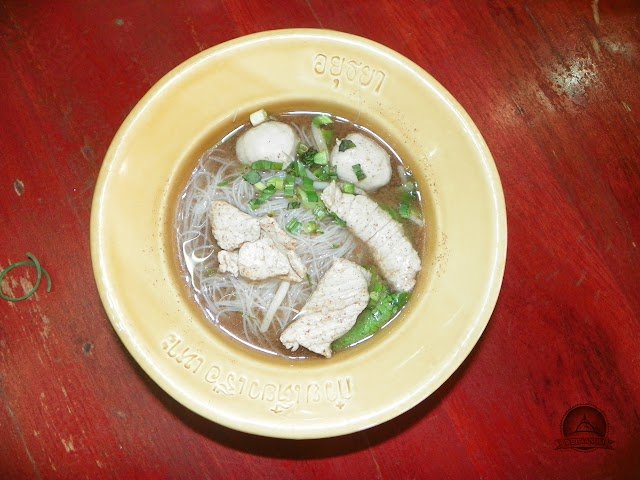 Kuai Tiao Ruea Ho (Noodles)