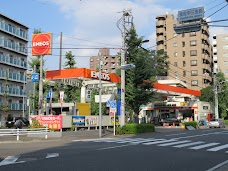 ENEOS Fuchu Service Station