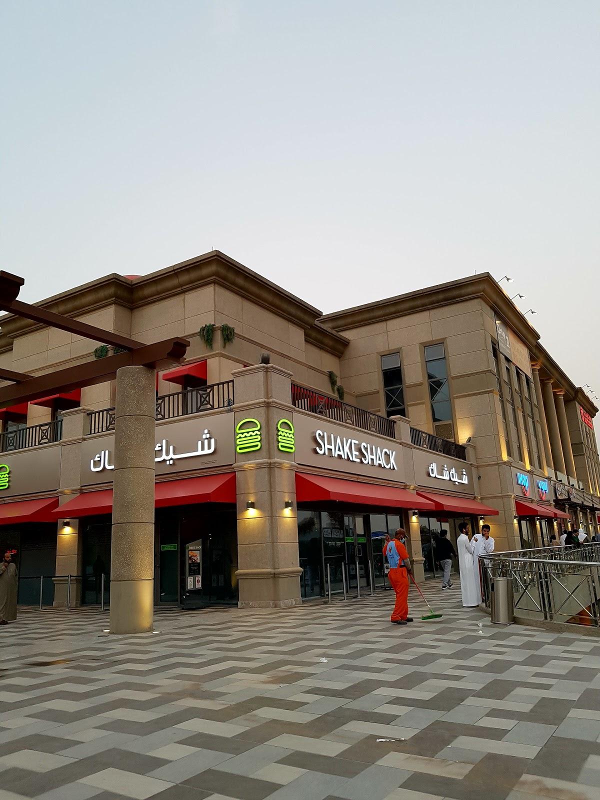 Tripify Rubeen Plaza Riyadh