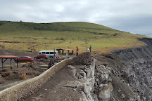 Masaya Volcano, Masaya, Nicaragua