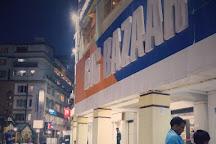 Rink Mall, Darjeeling, India