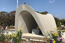 Peace Flame, Hiroshima, Japan