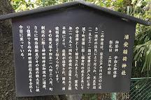 Inari Shrine, Urayasu, Japan