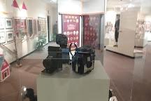 Ottawa Historical and Scouting Heritage Museum, Ottawa, United States