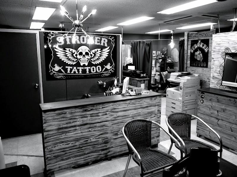 ストローカータトゥー横浜スタジオ/STROKER Tattoo Yokohama studio