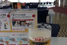 Asahi Brewery Ibaraki, Moriya, Japan