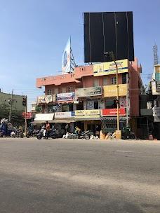 Sri Byraweshwara Enterprises mysuru