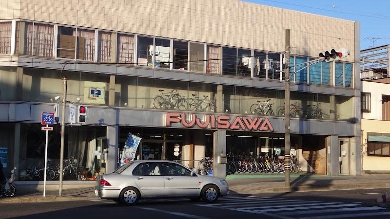 藤沢輪業商会