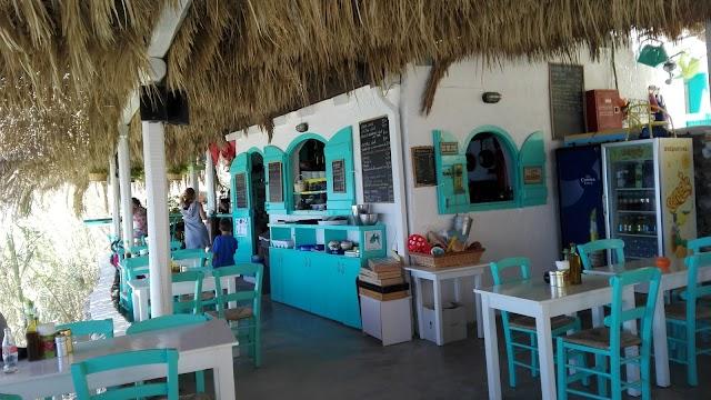 Taverna Agios Giorgios