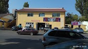 Iliușa Autoservice, улица Соколень, дом 16 на фото Кишинёва