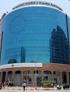 Citibank dubai UAE
