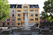 National Museum - Museum of Contemporary Art, Oslo, Norway