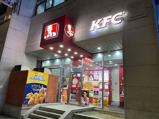 Hongik University Station Exit 9