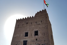 Al Hayl Castle, Fujairah, United Arab Emirates