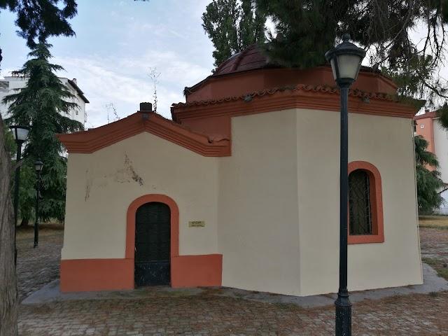 Albanian tekes bektasidon (Mosque)