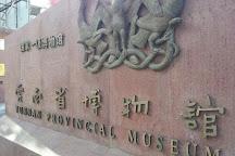 Yunnan Provincial Museum, Kunming, China
